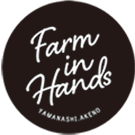 Farm in Hands ロゴ
